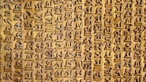 Learn Sanskrit